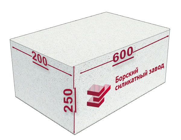 Газосиликатные блоки Бор 600х250x200